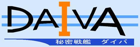 http://nyan2.amatukami.com/bbs/data/1641.jpg
