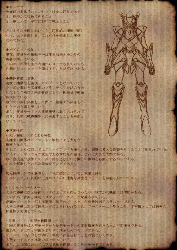 http://nyan2.amatukami.com/bbs/data/2351.jpg