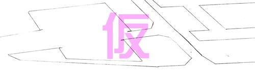 http://nyan2.amatukami.com/bbs/data/2643.jpg
