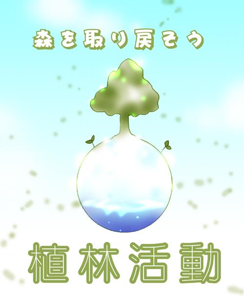 http://nyan2.amatukami.com/bbs/data/2793.jpg