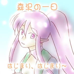 http://nyan2.amatukami.com/bbs/data/2813.jpg