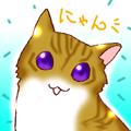 http://nyan2.amatukami.com/bbs/data/2839.jpg